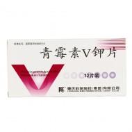 科瑞 青霉素V钾片 0.236g*12片