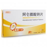 阿仑膦酸钠片 万特 70mg*2片