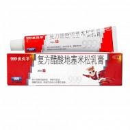 999皮炎平 复方醋酸地塞米松乳膏  30克