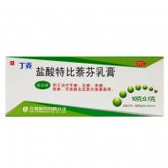 丁克 盐酸特比萘芬乳膏 齐鲁制药 10g:0.1g