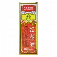 太平洋制药    红花油  16克