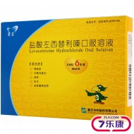 迪皿 盐酸左西替利嗪口服溶液  (0.05%)10ml:5mg*6支