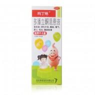 吗丁啉 多潘立酮混悬液(儿童) 100ml(1ml:1mg)