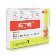 吗丁啉   多潘立酮片  10mg*30片/盒