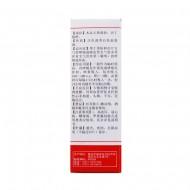 科瑞 沙丁胺醇吸入气雾剂14g:20mg(每瓶200揿每揿含沙丁胺醇0.10mg