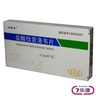 HEC 盐酸伐昔洛韦片(宜昌长江药业)  0.3g*6片