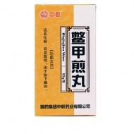 中联 鳖甲煎丸 50g