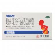 整肠生 地衣芽孢杆菌活菌胶囊 0.25g*6粒/盒