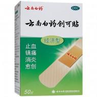 云南白药创可贴  经济型 1.5cm*2.3cm*50片