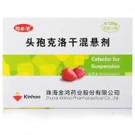 均必治 头孢克洛干混悬剂 0.125g*12袋