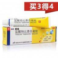 步长 倍佳 盐酸特比萘芬凝胶  15g*1支/盒