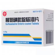 柳氮磺吡啶肠溶片 福达制药  0.25g*12s*5板 薄膜衣