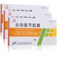 华南牌  头孢氨苄胶囊  0.125g*10粒