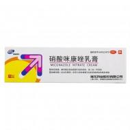 新和成 硝酸咪康唑乳膏 安徽新和成 2% 20g/支