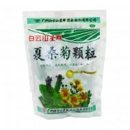 广药集团 夏桑菊颗粒(有糖) 10*20袋 星群药业