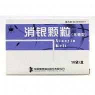 万花山 消银颗粒(无糖型)  3.5g*10袋