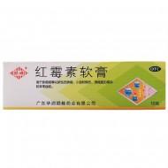 顺峰  红霉素软膏  10g