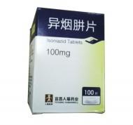 人福 异烟肼片  0.1g*100片