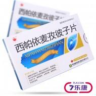 国研列康宝 西帕依麦孜彼子片 0.4g*18粒