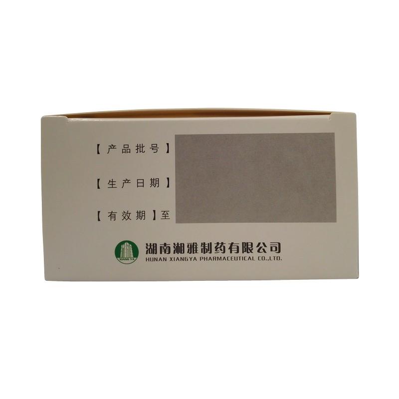 ted系列温控仪接线美尔仪表厂