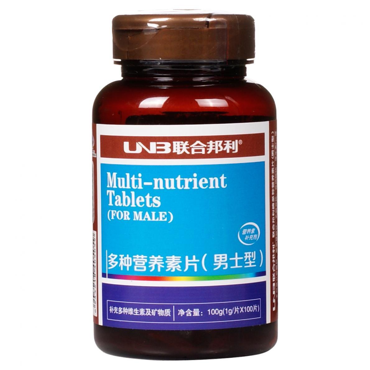联合邦利牌多种营养素片(男士型) 1g/片*100片
