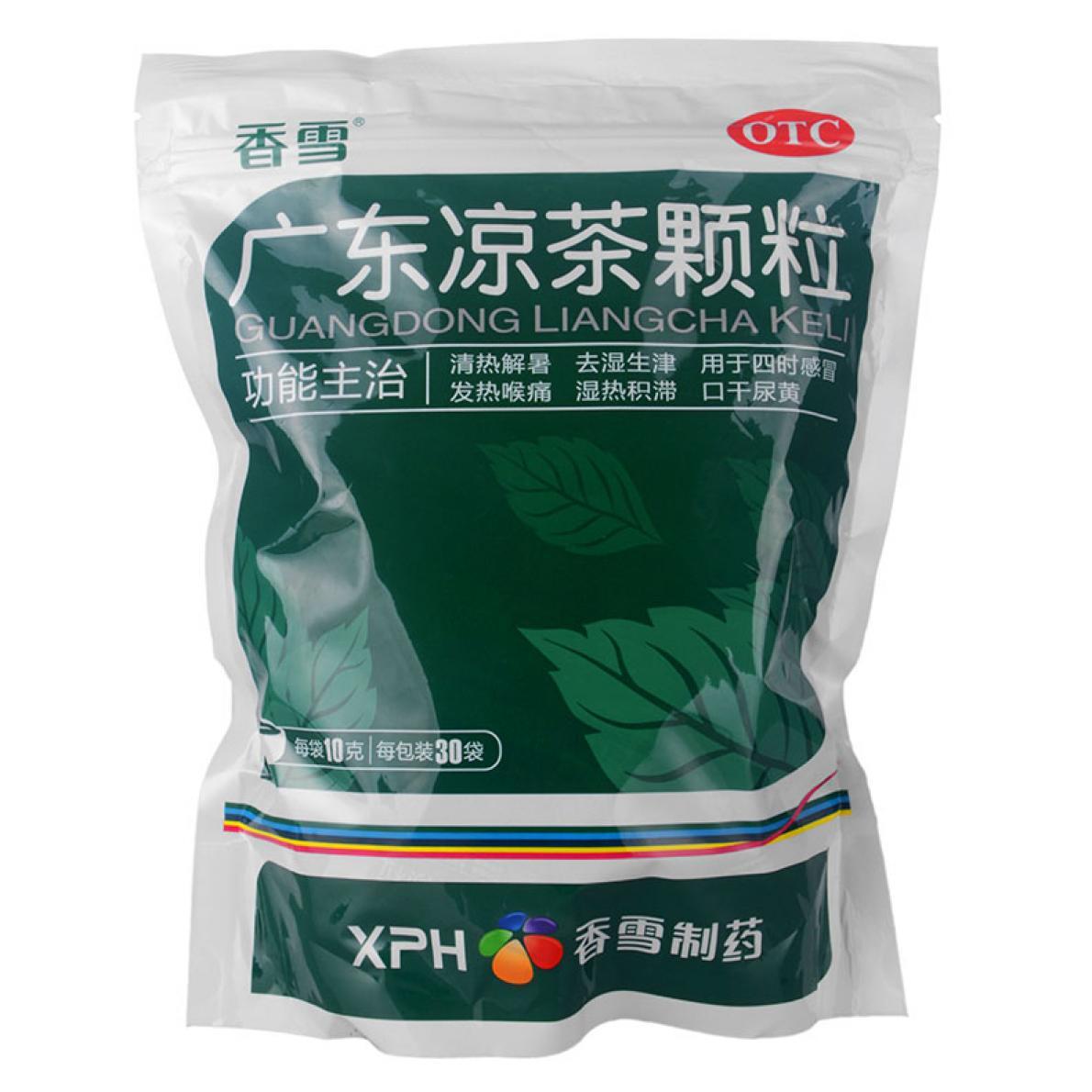 香雪 广东凉茶颗粒  10g*30袋