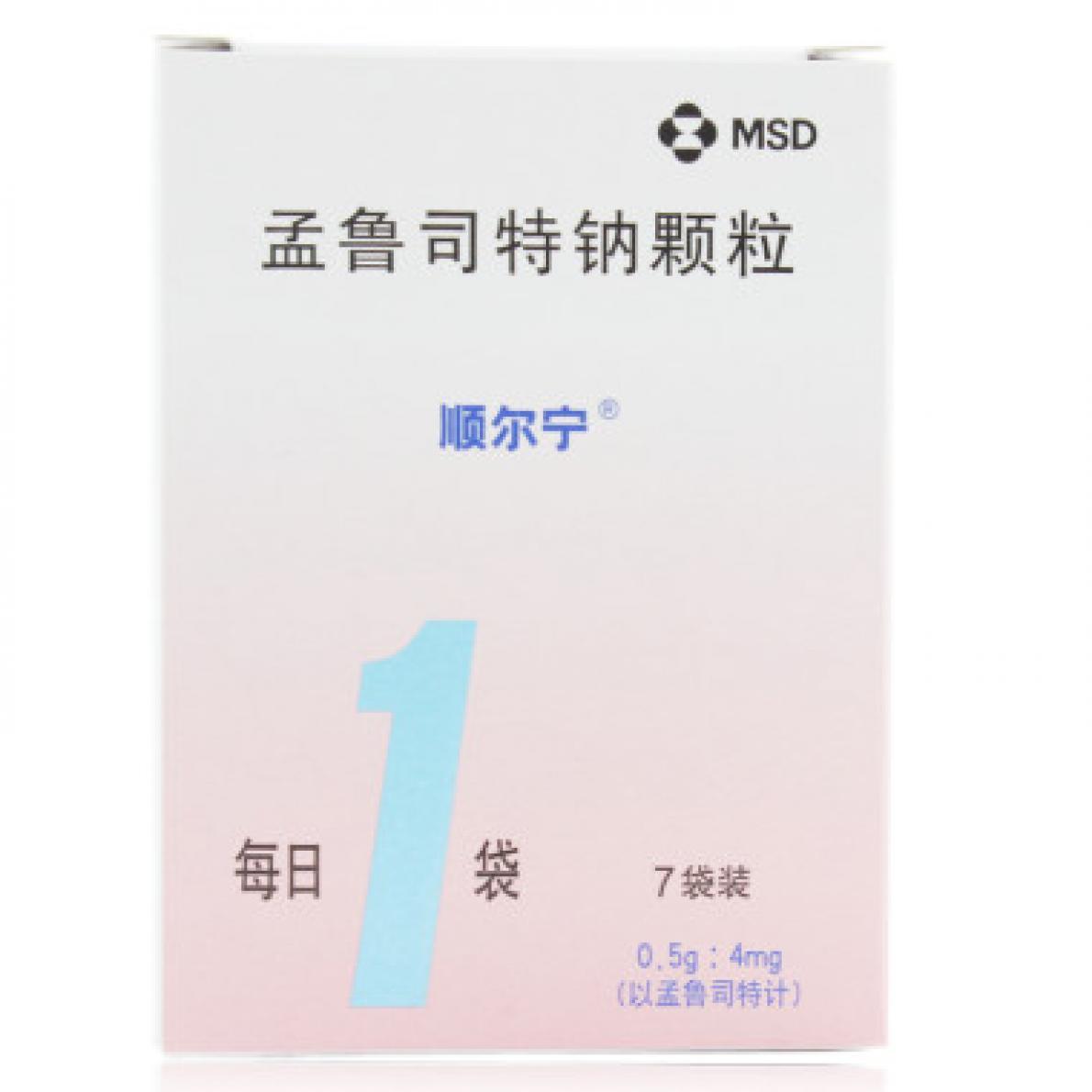 顺尔宁 孟鲁司特钠颗粒 0.5g:4mg*7袋