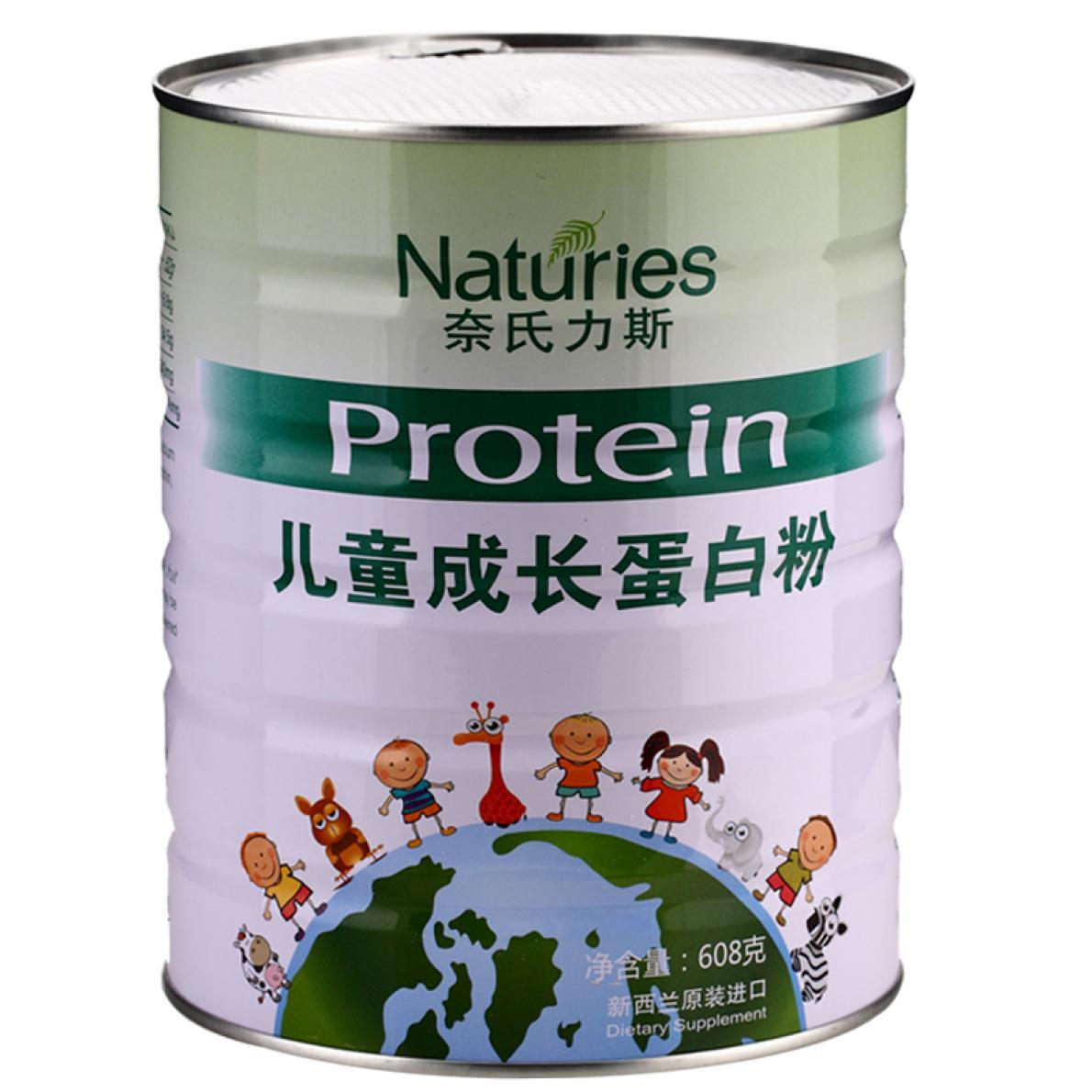 奈氏力斯 儿童成长蛋白粉  608g/罐