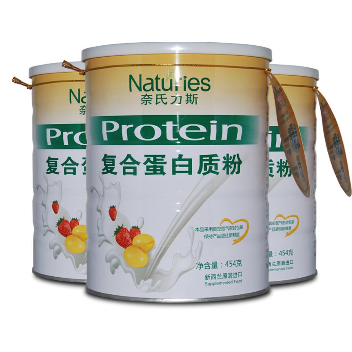 奈氏力斯 复合蛋白质粉 新西兰 454g/罐