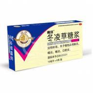南洋 冬凌草糖浆  10ml*8支/盒