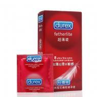 杜蕾斯 避孕套 超薄装 8只 正品 超滑刺激 特惠 安全套 成人用品