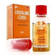 玉林 云香精 30ml*1瓶/盒