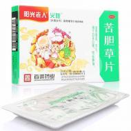 阳光老人   苦胆草片(百善药业)    0.3g×24片×1板