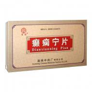 雲昆 癫痫宁片  1.62g*12片*4板