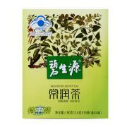 碧生源 常润茶  150克(2.5克*15袋/盒*4盒)