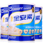 雅培 全安素全营养配方奶粉 雅培 900克