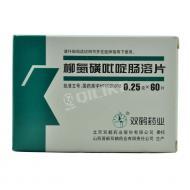 双鹤 柳氮磺吡啶肠溶片  0.25g*60片