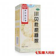 同仁堂 川贝枇杷糖浆 北京同仁堂 150ml