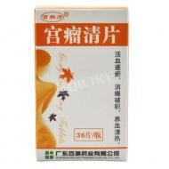 百科方 宫瘤清片 36片(每片重0.4g)