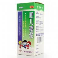 新洲 肥儿糖浆 150ml