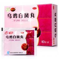 陈李济  乌鸡白凤丸 6g*10袋/盒