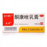 太平    酮康唑乳膏   15克