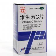 华南牌 维生素C片 0.1g*100粒