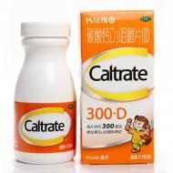 钙尔奇 碳酸钙D3咀嚼片 60片/盒