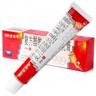 999皮炎平  复方醋酸地塞米松乳膏乳膏  20g*1支/盒