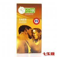 正品 双蝶多油超薄避孕套 安全套 爽滑激情 天然乳胶成人用品10只