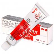 艾洛松 糠酸莫米松乳膏  10g 0.1%(10g:10mg)
