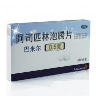 巴米尔 阿司匹林泡腾片  0.5g*10片