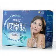 颜如玉 海洋鱼皮胶原低聚肽口服液 50ml*6瓶