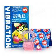 倍力乐 避孕套 震动 安全套 含 震动环   情趣用品 狼牙套 2只装